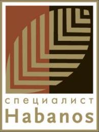 Специалист Habanos