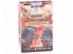 Кальянный табак ADALYA - RASPBERRY PIE - 50 гр.