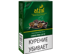 Кальянный табак Afzal Choco Pan Latte 40 gr
