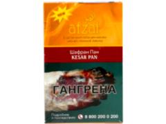 Кальянный табак Afzal Kesar Pan 40 gr
