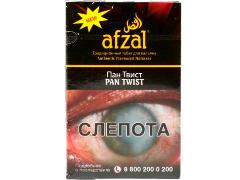 Кальянный табак Afzal Pan Twist 40 gr