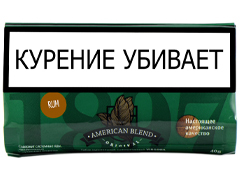 Сигаретный табак American blend 1897 - Rum 40 гр