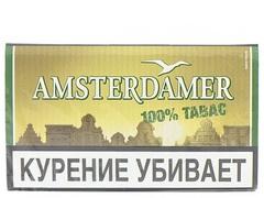 Сигаретный табак Amsterdamer 100% Tabac