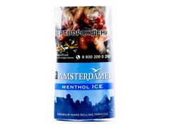 Сигаретный табак Amsterdamer Mentol ICE