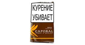 Сигаретный табак Caporal Coupe Fine Brun
