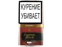 Сигаретный табак Captain Black Cherry