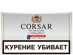 Сигаретный табак Corsar of the Queen (RYO) American Blend North Carolina
