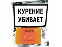 Сигаретный табак Excellent Exotic Mango 80 гр.