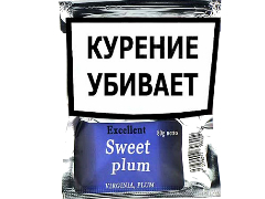 Сигаретный табак Excellent Sweet Plum 80 гр.