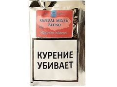 Сигаретный табак Gawith & Hoggarth Kendal Mixed Blend