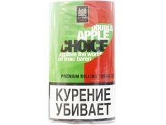 Сигаретный Табак Mac Baren Double Apple Choice