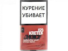 Сигаретный Табак Mac Baren Kretek Choice