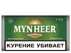 Сигаретный табак Mynheer Bright Virginia