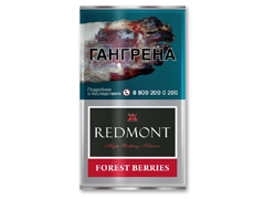 Сигаретный табак Redmont - Forest Berries