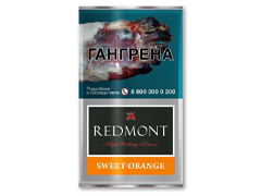 Сигаретный табак Redmont - Sweet Orange