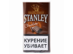 Сигаретный Табак Stanley Chocolate