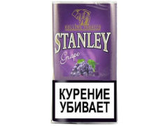 Сигаретный Табак Stanley Grape