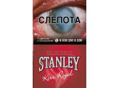 Сигаретный Табак Stanley Kir Royal