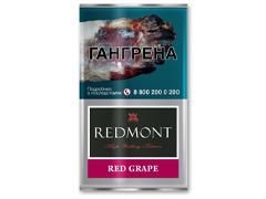 Сигаретный табак Redmont   Red Grape