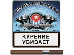 Сигариллы Aroma De Habana - Grape