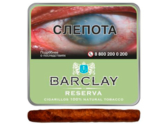 Сигариллы Barclay - Reserva
