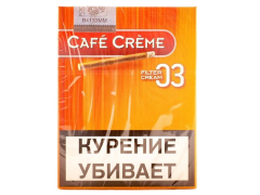 Сигариллы Cafe Creme Filter Cream 03