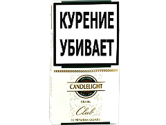 Сигариллы Candlelight Club Brazil 10 (шт.)