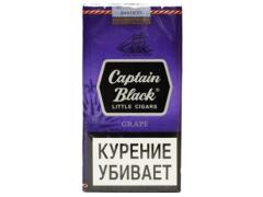 Сигариллы Captain Black Grape