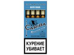 Сигариллы Cariba Nirvana