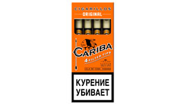 Сигариллы Cariba Original