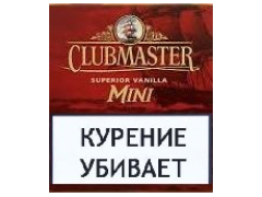 Сигариллы Clubmaster Mini Superior Red 10 шт.