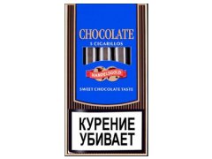 Сигариллы Handelsgold Chocolate