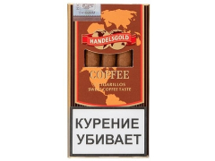 Сигариллы Handelsgold Coffee