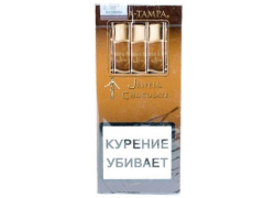 Сигариллы Hav-A-Tampa Jewels Chocolate