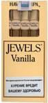 Сигариллы Hav-A-Tampa Jewels Vanilla