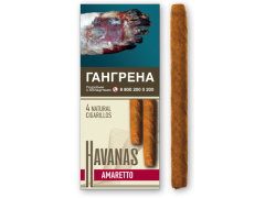 Сигариллы Havanas Natural Amaretto