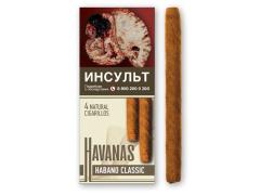 Сигариллы Havanas Natural Habano Classic