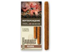 Сигариллы Havanas Natural Reserva