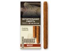 Сигариллы Havanas Natural Whiskey
