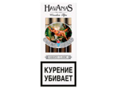 Сигариллы Havanas Wooden Tips Habano Classic 4 шт.