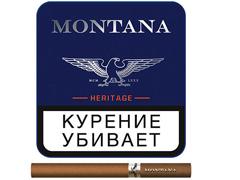 Сигариллы Montana Heritage