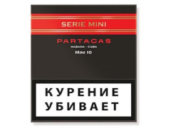 Сигариллы Partagas Mini Series
