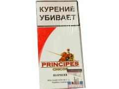 Сигариллы Principes Chicos Raspberry