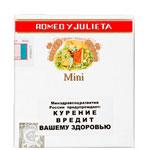 Сигариллы Romeo Y Julieta Mini