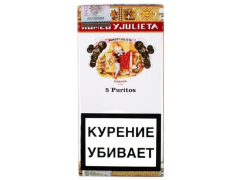 Сигариллы Romeo Y Julieta Puritos