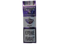 Сигариллы Swisher Sweets Grape (2 шт.)