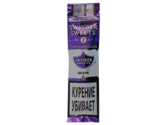 Сигариллы Swisher Sweets Grape Tip (2 шт.)
