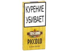 Сигариллы Toscano Piccolo