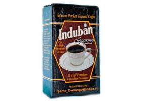 Доминиканский Кофе Молотый Santo Domingo Induban 250 гр.