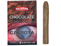 Филиппинские сигариллы Palermino Chocolate
